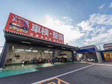 榎原店(和歌山市北部)